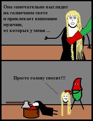 Эфирное