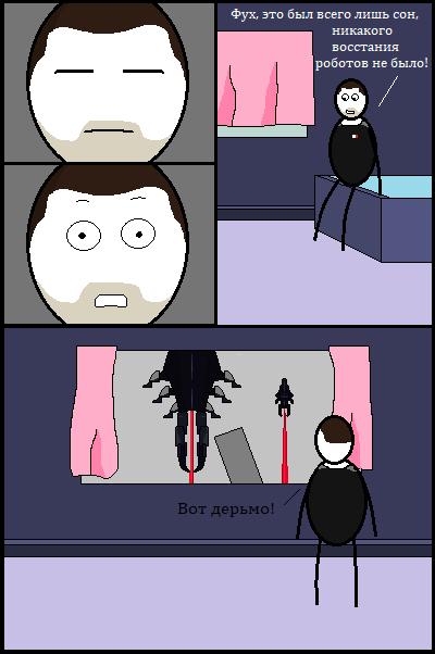 Массэффектное