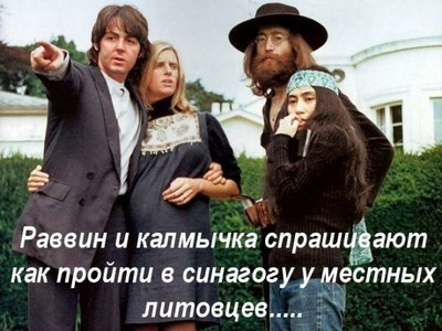 Батырхан Шукенов и Григорий Лепсверидзе