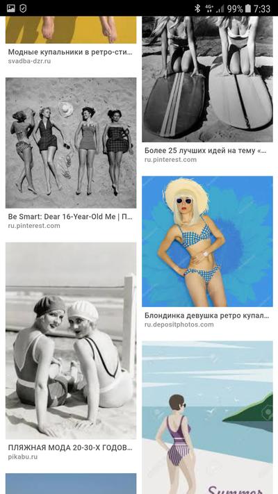 Яндекс или Гугл - какой поисковик лучше в 2021
