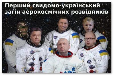 Это просто космос:)