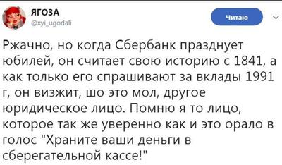 https://cs10.pikabu.ru/images/previews_comm/2018-04_5/1524327163182187224.png