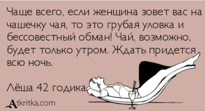 bessovestnie-trahayutsya-gde-hotyat-iskusitelnie-zhenshini-seks