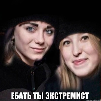bessovestnie-trahayutsya-gde-hotyat-yazikom