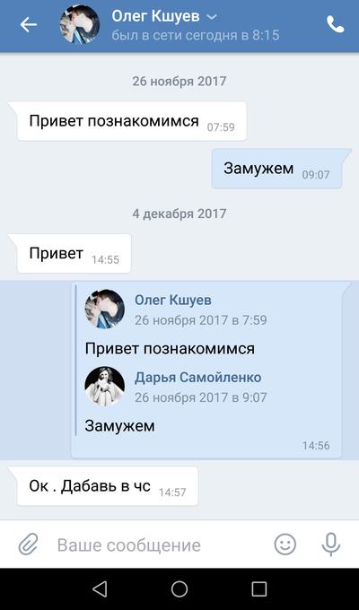 semenovich-golom-devchonki-prishli-k-muzhiku-uchitsa-trahatsa-modelnom