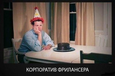 Сосание хуя на корпоративах, порно фото звезд русского и украинского шоу бизнеса девушек