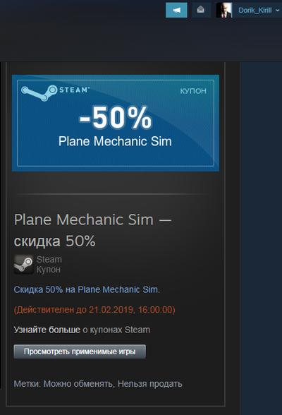 Игры за 200 рублей