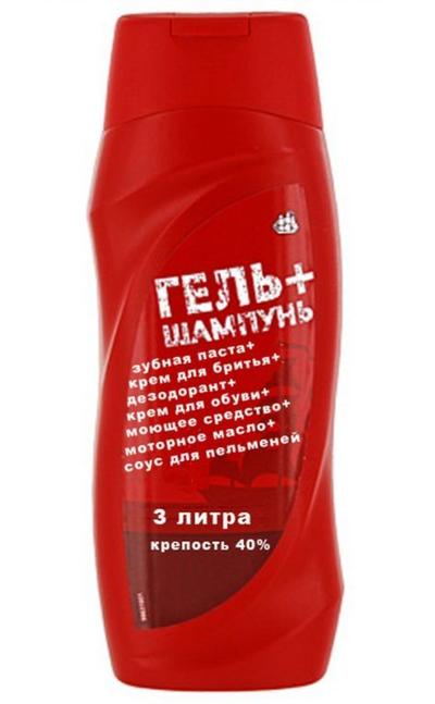 https://cs10.pikabu.ru/images/previews_comm/2019-03_2/1551985173179166380.png