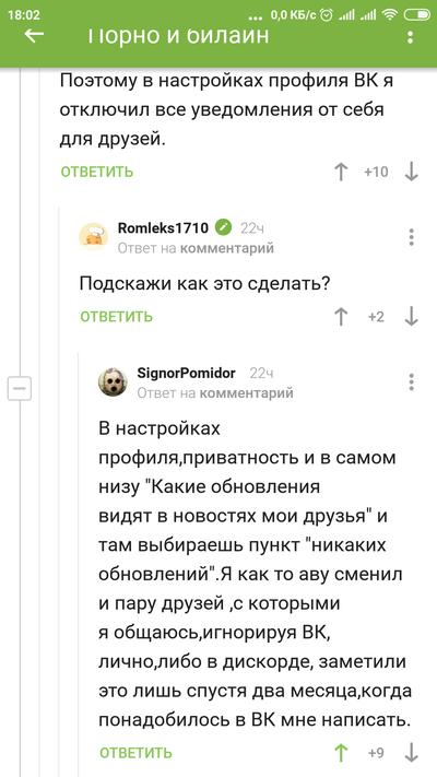 porno-bilayn-na-telefon-krasivaya-golaya-figura-video