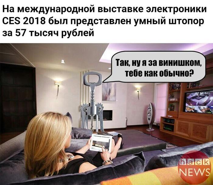 Действительно умный Штопор, Технологии, Удобство, Вконтакте