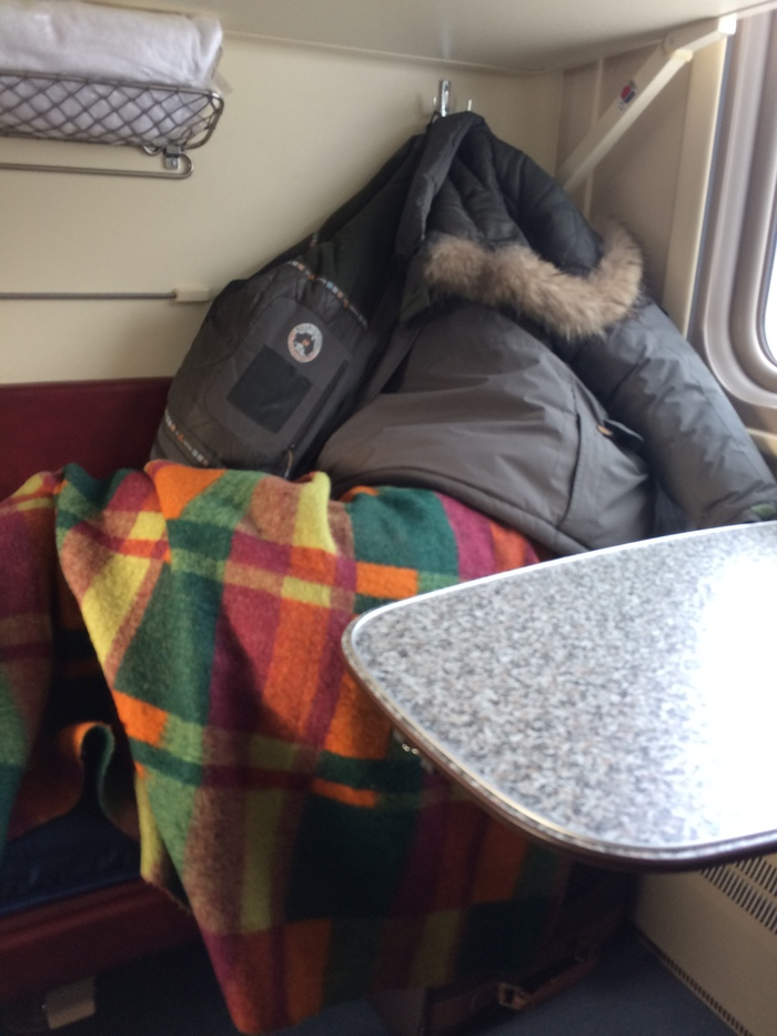 А что вы знаете об уюте? Поезд, Уют, Плащ-Палатка, Сон