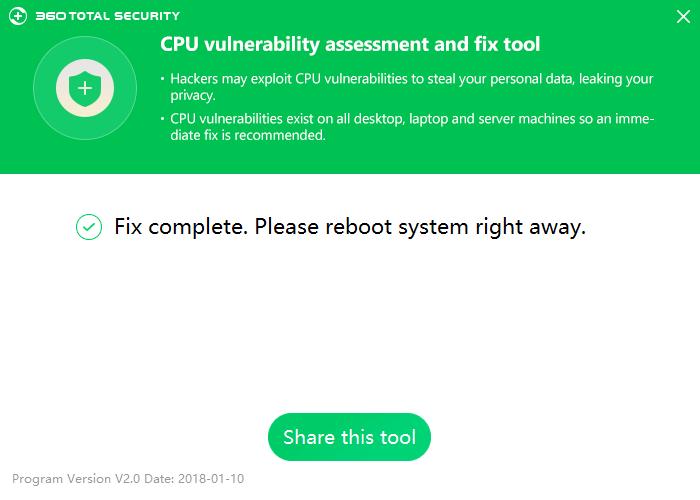 Утилита для оценки уязвимости CPU и автоматическое исправление уязвимостей «Meltdown» и «Spectre» Meltdown, Spectre, Уязвимость cpu, Исправление уязвимости, 360 Total Security