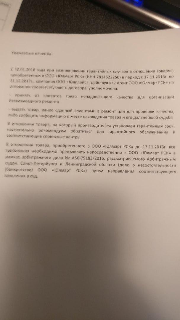 аск петербург дело о банкротстве