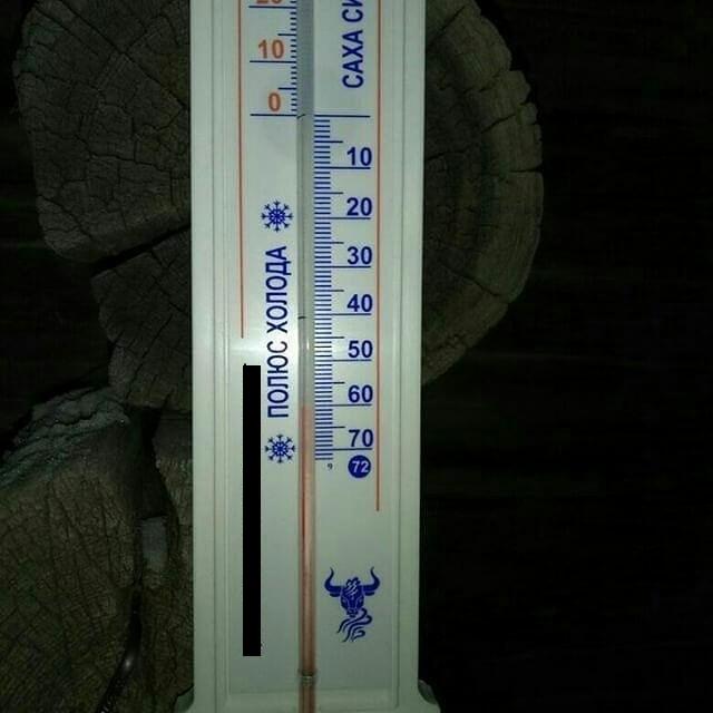 В Якутии начались крещенские морозы Якутия, Зима, Мороз, Температура, Фотография, Длиннопост