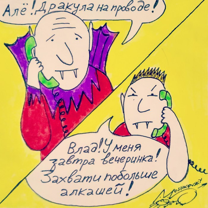 Главное побольше элитки захватить)