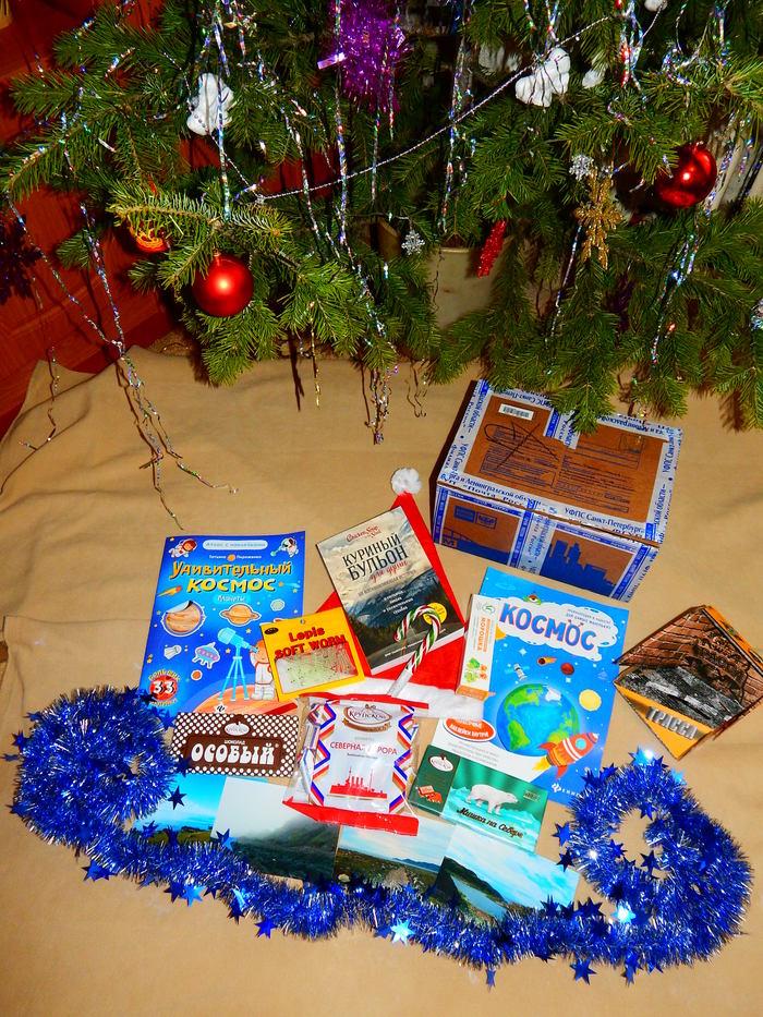 Запоздалый пост благодарности! Спасибо Снегурочке Екатерине из Колпино! Новогодний обмен подарками, Тайный Санта, Длиннопост