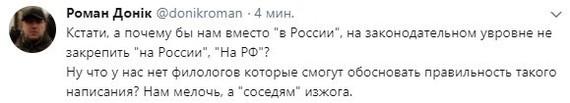 Когда больше нет дел) Украина, Политика, Россия, Чем бы дитя не тешилось, Всем насрать