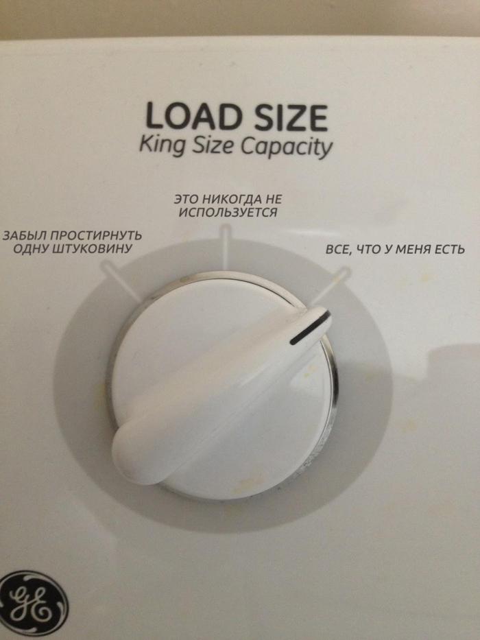 Вполне можно сократить количество режимов загрузки белья в стиральную машину