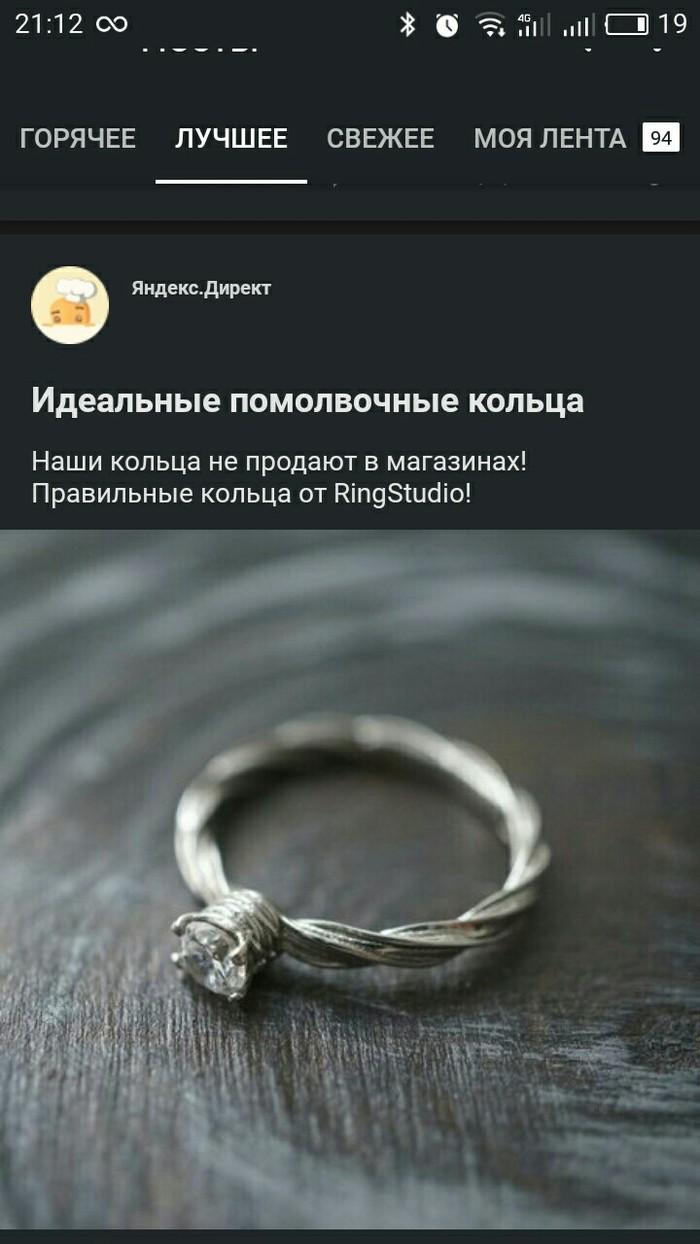 Ты ль на свете всех троллей? Яндекс, Тролль, Не смешно, Реклама на пикабу, Издевательство