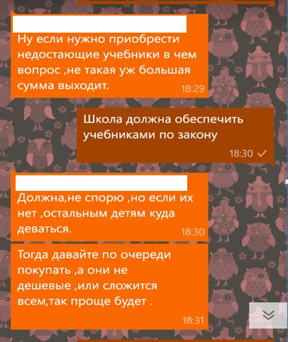 yazik-natsionalnoe-obyazana-li-shkola-obespechivat-uchebnikami-temu-pochemu-hochesh