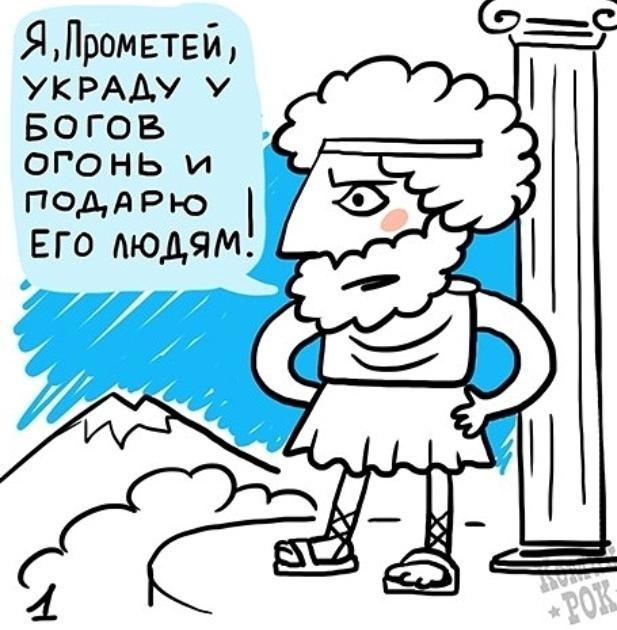 Во благо человечеству Тилль Линдеманн, Комикрок, Не мое, Длиннопост, Комиксы
