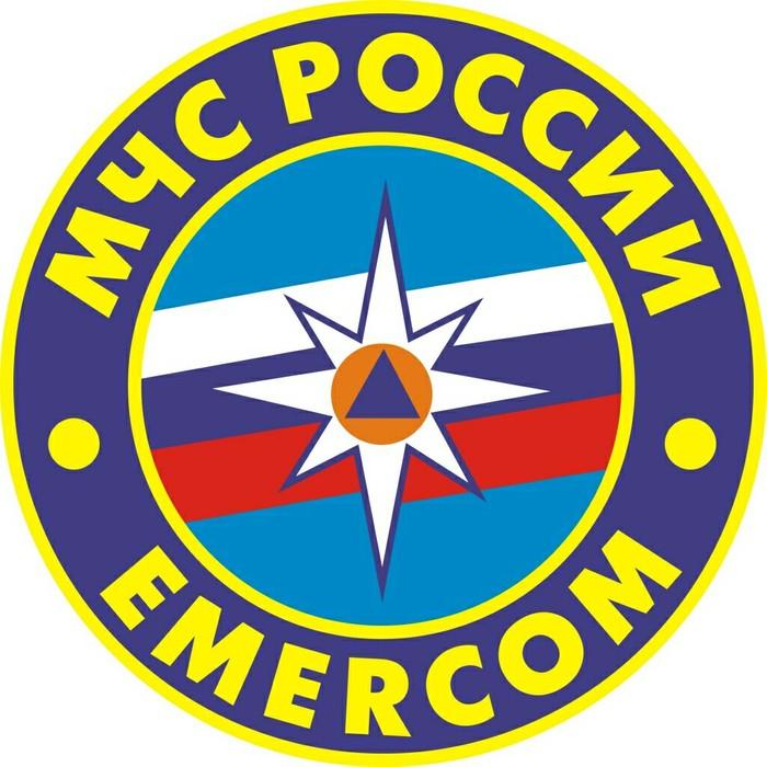 Как стать пожарным Пожарные, МЧС России, Служба, Прием на работу, Длиннопост
