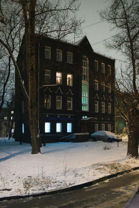 Удивительный дом и его обитатели Москва, не мое, дом, длиннопост