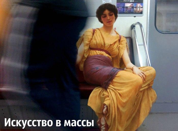 Дама в метро