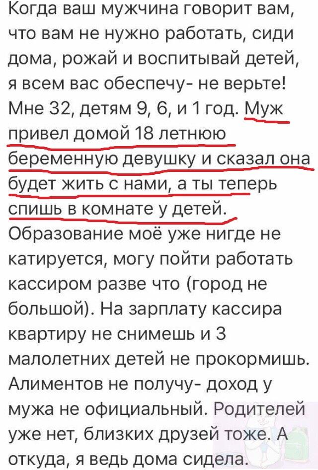 Для любителей небольшого трешачка* #108 Mlkevazovsky, Треш, Бред, Блевота, Ржака, Идиотизм, Мужские форумы, Подборка