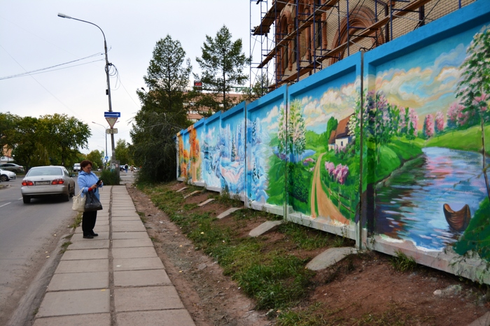 В Братске талантливые ребята бесплатно расписали старый бетонный забор. Просто потому что могут. Братск, Иркутск, Стрит-Арт, Уличные художники, Бесплатно!, Живопись, Благотворительность, Видео, Длиннопост