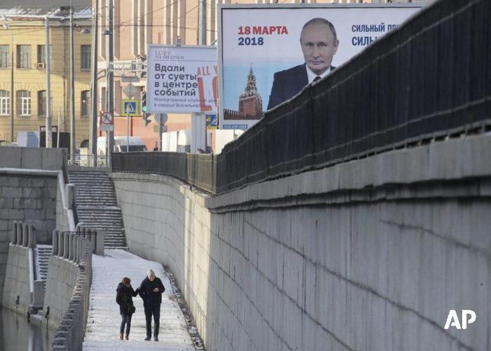 Вдали от суеты, в центре событий Путин, ТАСС, Предвыборная кампания, Фотография, Удачный ракурс, Политика