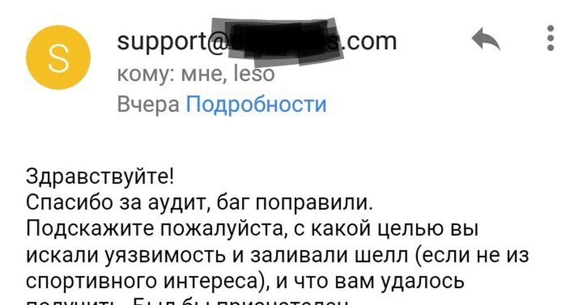 Если хостинг не оплачен как купить хостинг на доменное имя