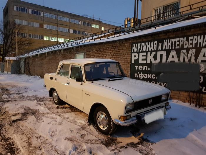 Неожиданная радость Санкт-Петербург, Москвич, Авто