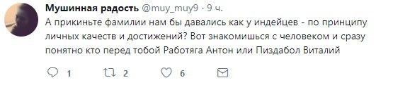 https://cs10.pikabu.ru/post_img/2018/01/22/12/151665382718363309.jpg