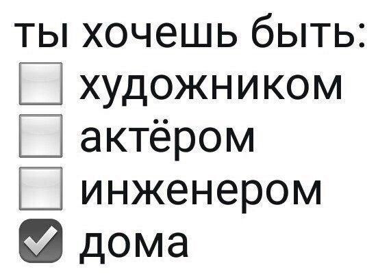 https://cs10.pikabu.ru/post_img/2018/01/22/4/1516596219176572209.jpg