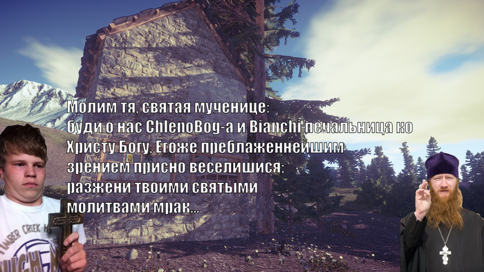 Когда с другом построил дом в Rust и пора уже выходить из игры. Rust, Молитва, Co-Op