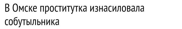 Твой ход, Саратов