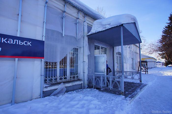 Вокзал в Байкальске - когда рукожопы делают ремонт Ремонт, Рукожоп, Байкал, Байкальск, РЖД, Длиннопост