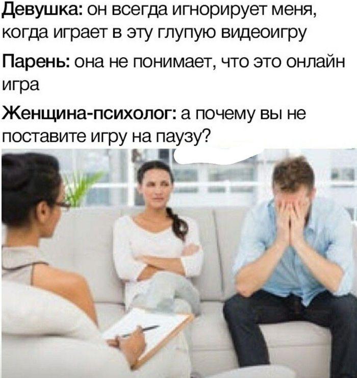 Вся сущность психологов :))))