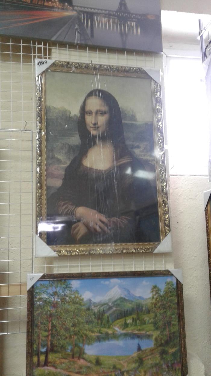 В магазине Мона лиза, Джоконда, Магазин, Картина