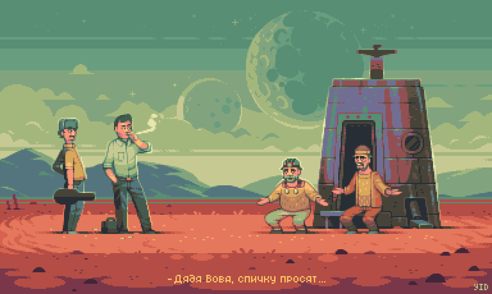 Кин-дза-дза Кин-Дза-Дза!, Пиксель, Pixel art