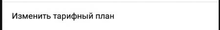 Как бесплатно получить безлимитную подписку на музыку Вконтакте ВКонтакте, Платная музыка вконтакте, ВКмузыка, Музыка с вк, Вконтакте музыка, Музыка вк, Халява, Вк халява