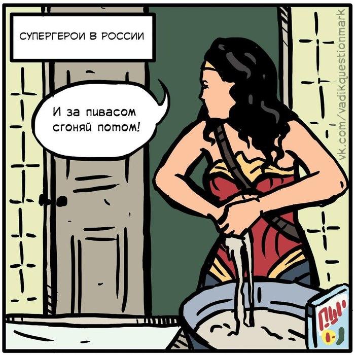 Супер герои в России Россия, Супергерои, Длиннопост