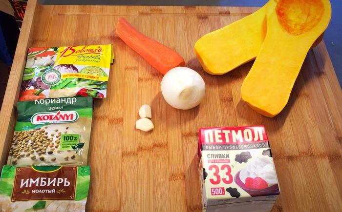 Тыквенный крем-суп! Рецепт, Крем-Суп, Тыква, Сливки, Суп, Видео, Длиннопост