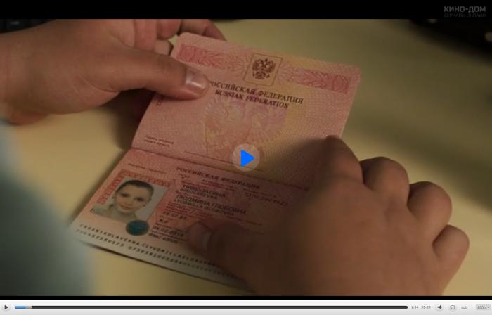 Паспорта по американски Киноляп, Скриншот, Паспорт, Борн, Американские фильмы
