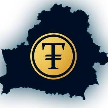 Белорусская крипта Талер (TLR): общий обзор Криптовалюта, Талер, Блокчейн, Беларусь, Длиннопост