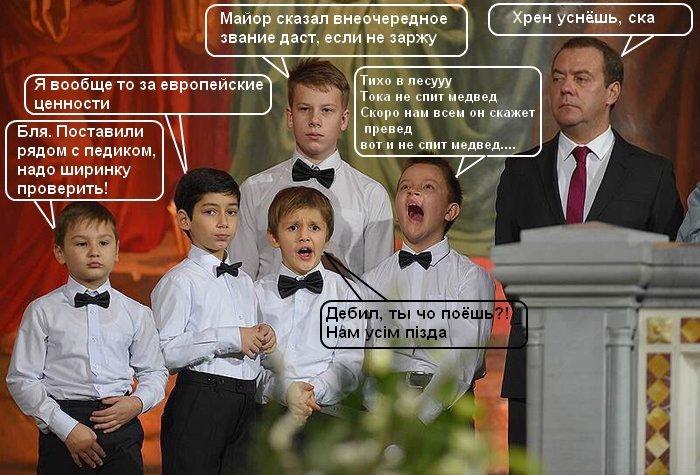 Фото с Медведевым продолжают удивлять (апгрейт) Дмитрий Медведев, Дети