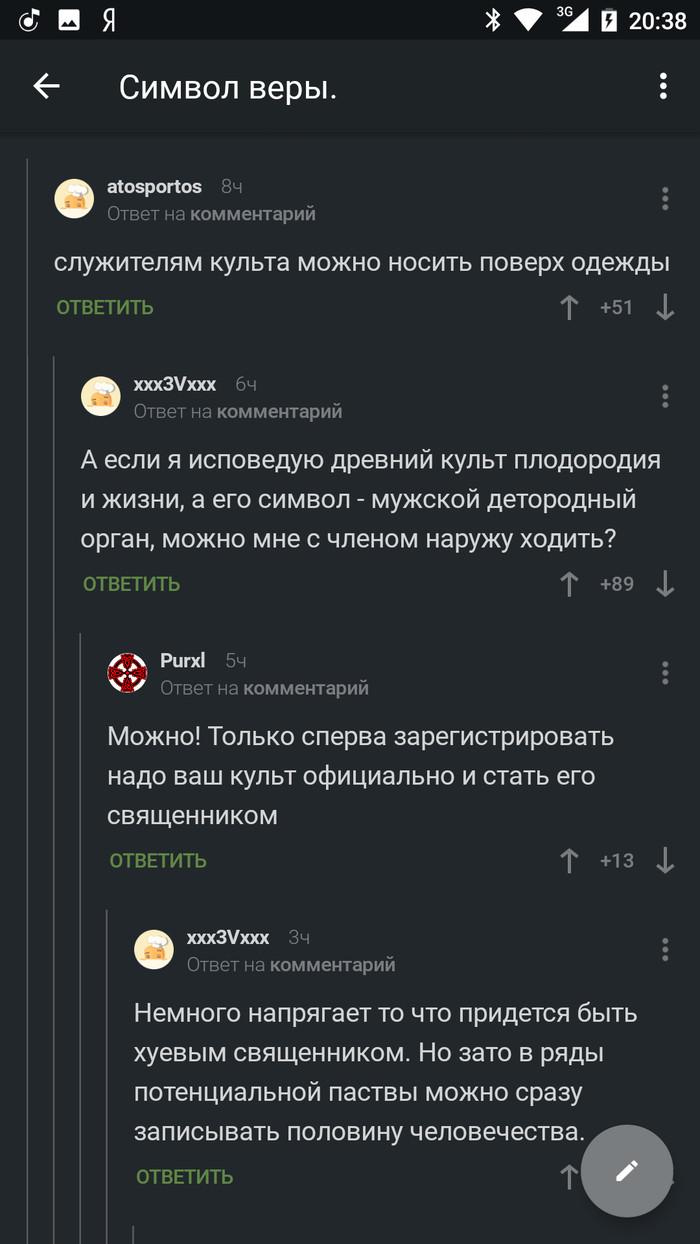 Какие секс приемы можно сделать со шваброй, русские сисястые зрелые бабы
