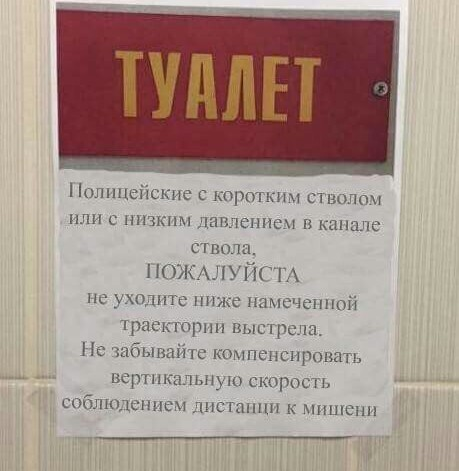 Правила действующие не только на занятиях по огневой
