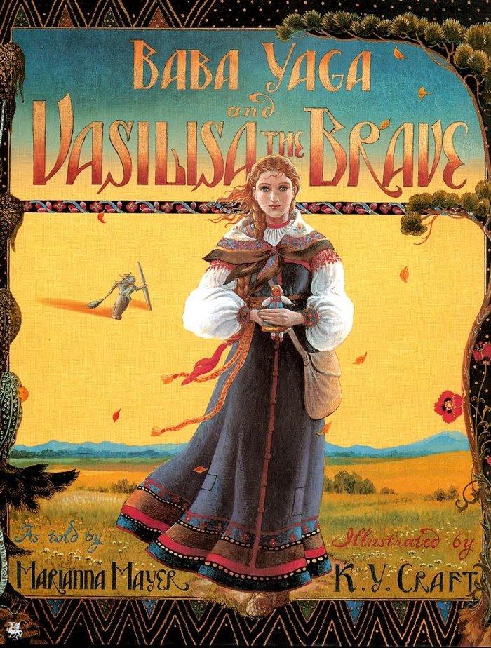 Русские герои сказок, американский автор и японский иллюстратор Сказка, Иллюстрации, Василиса премудрая, Баба-Яга, Длиннопост